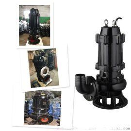 切割污水泵 东坡厂家生产污水泵 排污泵