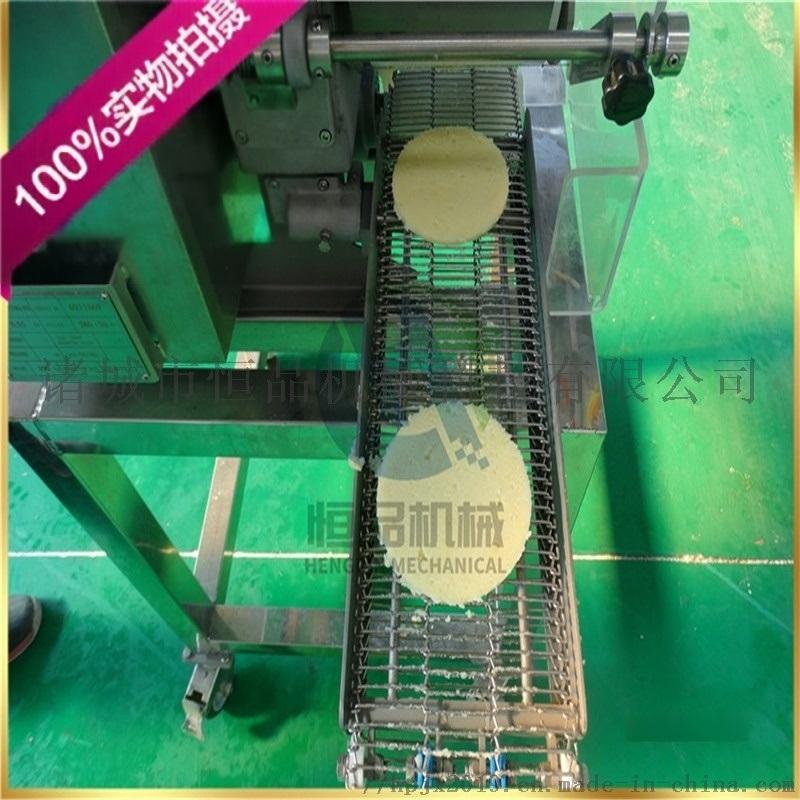 红薯饼成型机 全自动红薯饼油炸生产线