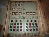 搅拌机防爆配电箱
