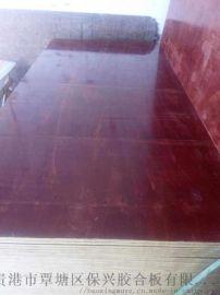 胶合板覆膜胶合板工地用木板 广西保兴工地用木板