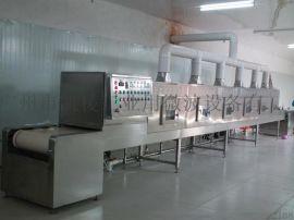 广州凯棱微波氧化铝干燥设备厂家