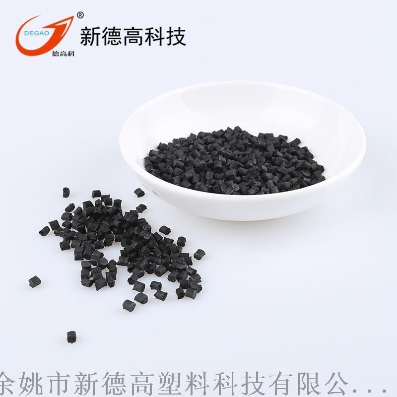 供应PA66高强度、高耐磨碳纤复合改性塑料