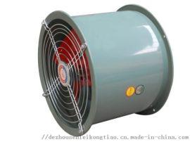 厂家直销排风轴流风机 T35低噪声轴流式通风机