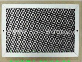 厂家直销铝框阻燃防尘网