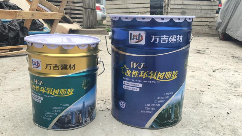 潍坊安丘WJ-改性环氧树脂灌浆树脂胶直销