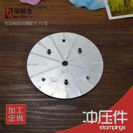 電熱水壺底板 加工定製 衝壓零件 鈑金零件數控衝孔加工 02