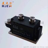全新雙向可控矽模組 MFC300A1600V MFC300-16 晶閘管整流混合模組