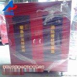 非标定做消防工具柜 带轮消防器材储存柜 防护用品柜