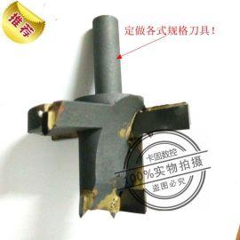 KAKU焊刃式铣刀 台阶钻 合金木工非标刀具定做