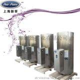 容積式電熱水器