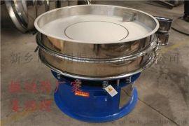 河池1200食品添加剂震动筛价格厂家质量保证分级振动筛
