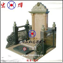 福建花岗岩墓碑雕刻/石雕纪念碑定制