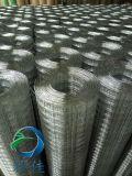 养鸡电焊网-耀佳牌电焊网-电焊网生产厂家