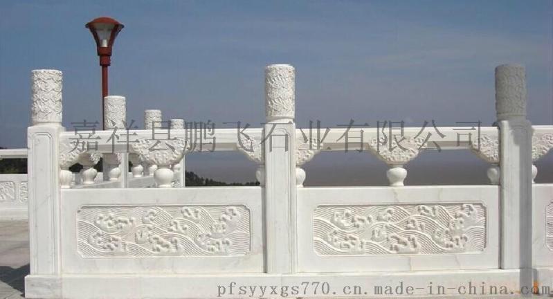 旗杆护栏    ** 汉白玉 石栏杆 厂家 定制