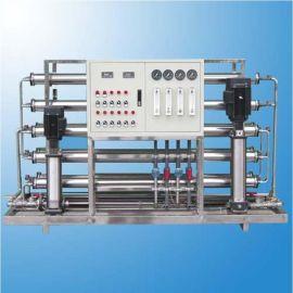 2吨双级反渗透纯水机 工业纯水设备 RO纯水设备