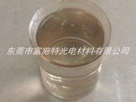 AG防眩液 防眩光药水 AG防眩光玻璃镀膜液 防眩液 AG防眩光药水 AG抗眩光玻璃镀膜液
