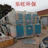 大批供应安徽江苏橡胶废气净化器 喷漆废气处理设备漆雾收集器 漆雾净化设备有几种方案