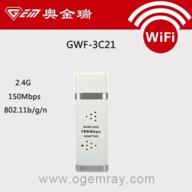 深圳奥金瑞厂家供应150Mbps 内置天线RT3070芯片无线网卡