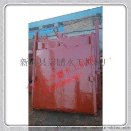 手摇式铸铁镶铜闸门,杭州铸铁闸门,pm铸铁平面镶铜闸门