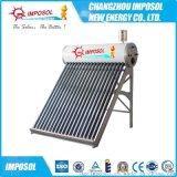 100-300L不锈钢材质一体非承压家用太阳能热水器