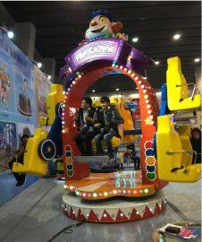 大型游乐设备厂家,儿童游乐设备厂家,欢乐马戏团游乐设备价格