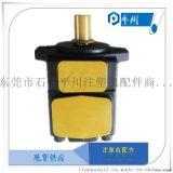 油泵 注塑机PV2R1-19液压油泵