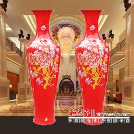 景德镇陶瓷落地大花瓶 中国红牡丹花陶瓷花瓶 喜庆工艺品装饰摆件