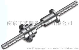 中国艺工牌定做DKG滚珠丝杠滚动花键复合单元