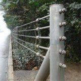 公路绳索护栏 钢丝绳护栏 绳索护栏厂家