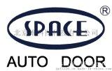 韓國斯派思SPACE自動門感應門重型門供應
