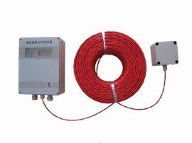 JTW-LD-9697A感温电缆盛赛尔品牌