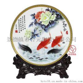 纪念礼品盘子 描金陶瓷纪念盘定做
