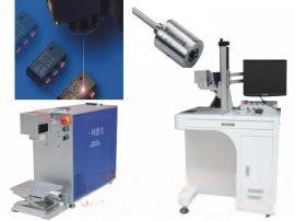 瑞安光纤激光打标机|宁海高精度刻字机金名片|杭州激光机维修|一网