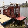 北京畫舫船 餐飲船 旅遊船 木船廠家直銷 放心省心