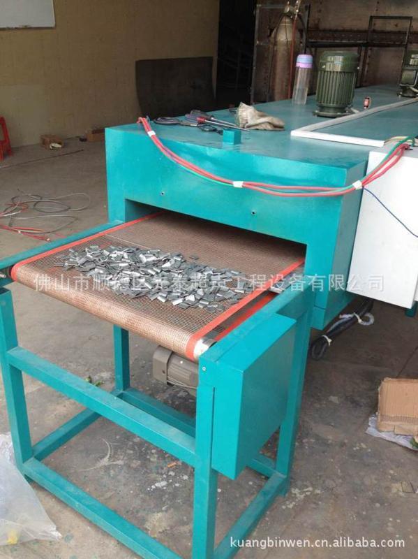 厂家廉价销售广东通过式隧道烘干炉 五金零件干燥机 烘干设备厂家
