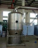 醫藥 食品 化工 高效沸騰幹燥機  幹燥設備