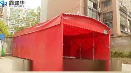苏州昆山市鑫建华定做,大型活动帐篷,遮阳汽车帐篷,防水帐篷,固定帆布雨棚,户外广告帐篷,厂家直销