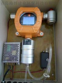 化工、醫藥、環保環境VOC多氣體監測儀器固表(供應商現貨)