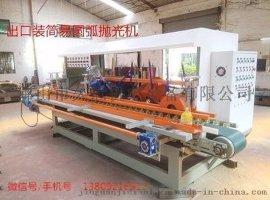 陶瓷瓷砖磨边机厂家/YHP-1200圆弧抛光机