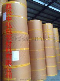 厂家供应85g本色单塑单硅离型纸 无机硅超轻离型