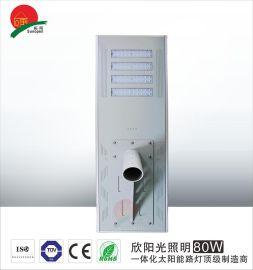 出口80W太阳能路灯LED一体化太阳能路灯锂电太阳能路灯深圳优惠价