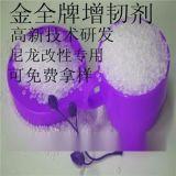 低压高密度聚乙烯PE塑料改性增韧剂