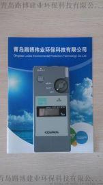 铁粉记录法、SOAP法 新宇宙SDM-72铁粉浓度计