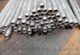 镀锌钢管车丝,镀锌车丝钢管,NPT车丝钢管