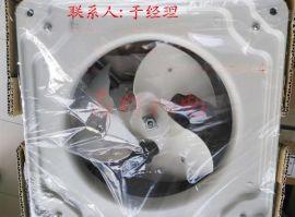 日本三菱MITSUBISHI風扇EWF-35CTA
