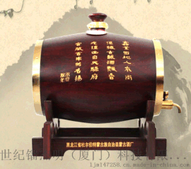 竹木激光雕刻機福建厦门厂家供应