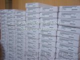 VLA517-01R IDC厚膜驱动大量现货特供