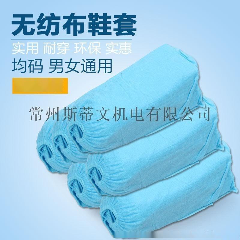 男女士兒童加厚防滑雨天透明耐磨防水高筒