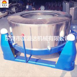 三足离心脱水机 不锈钢塑料甩干机 大型食品蔬菜脱水机 化工料脱水机