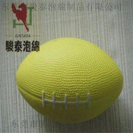 聚氨酯手缝橄榄球 高密度9号PU橄榄球潜水料橄榄球